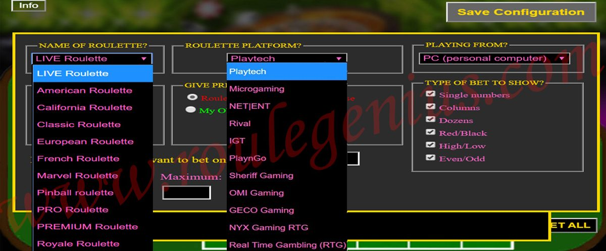 Software configuration panel (you can set your roulette name and platform)